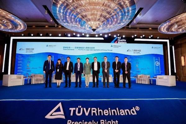 """TUV莱茵举办2021""""质胜中国光伏盛典"""",助力产业""""十四五""""发展"""