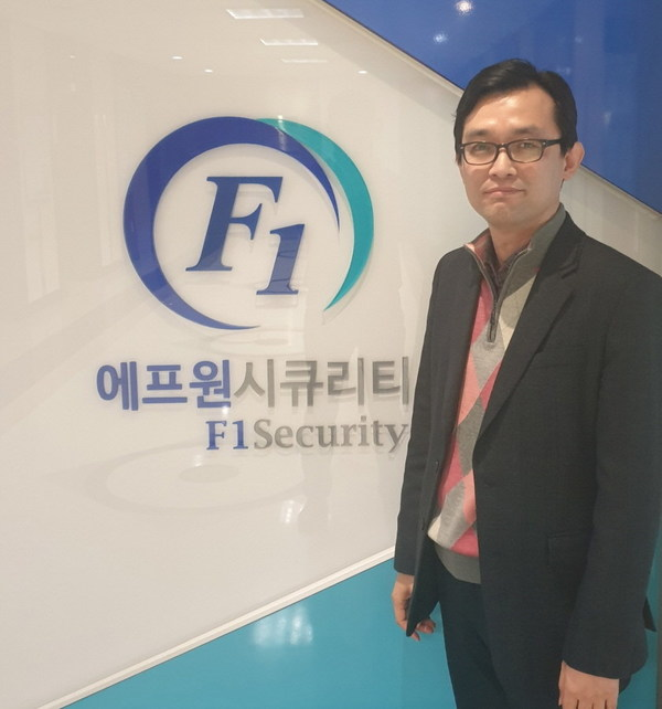 F1 Security, Inc.: A company specializing in web security solutions that go global