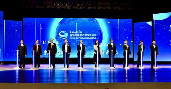 The 3rd Culture & Tourism Industry Development Conference of Longyan opened.