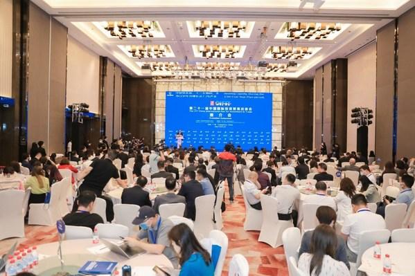 第二十一届投洽会在广州举办专场推介会圆满落幕