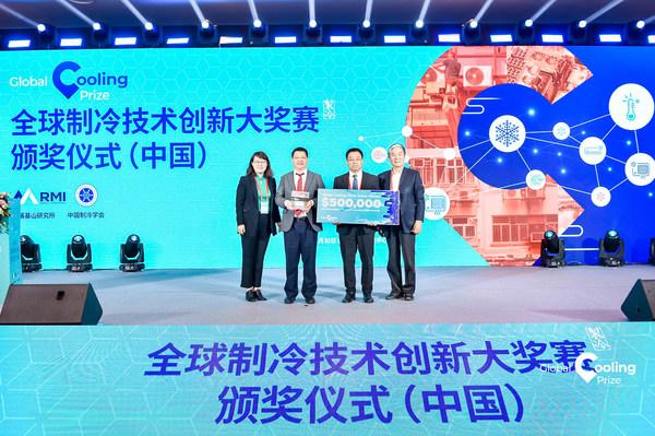 大手エアコンメーカーGreeが2021 Global Cooling Prize最優秀賞に選出