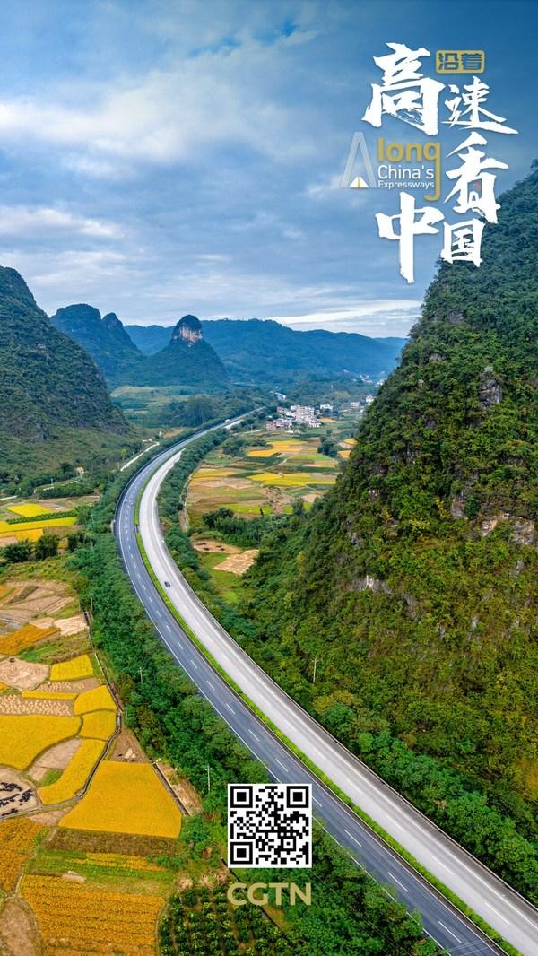 CGTN - 중국에서 가장 놀라운 고속도로 살펴보기