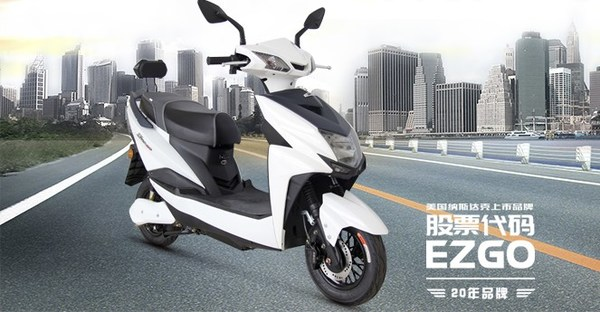 "EZGO Launches the range-extended ""Cenbird"", e-bicycle focused on the food delivery market"