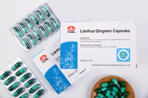 New Progress in Study on Mechanism of Lianhua Qingwen Capsules for Treatment of COVID-19