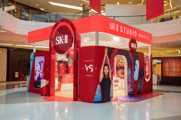 SK-II Launches First