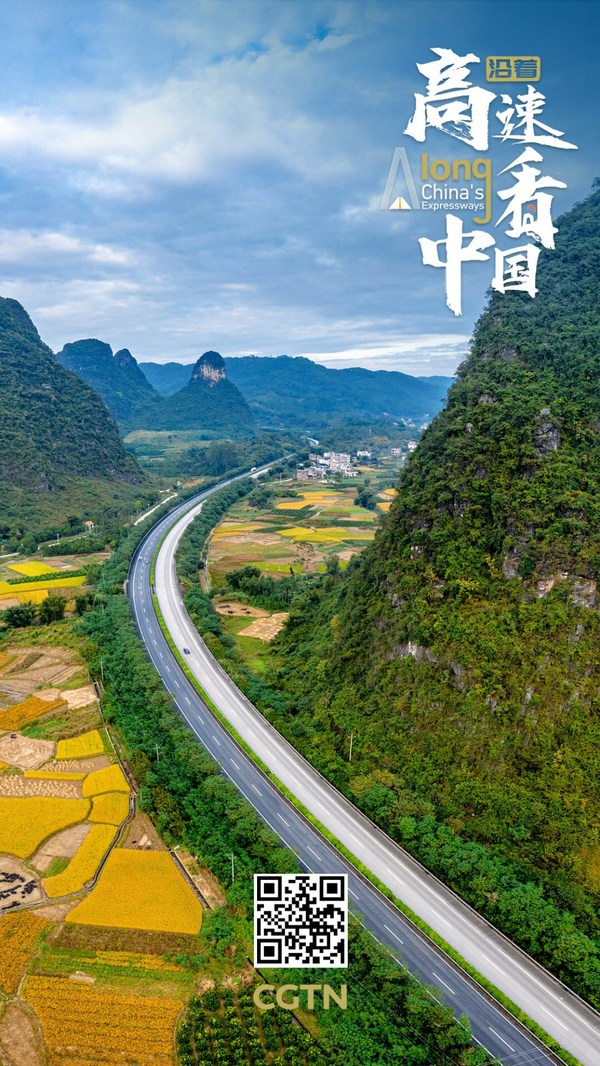 CGTN:驚異の道-中国の最も傑出した高速道路を知る