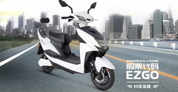 "EZGO易电行在中国推出了首款增程式""世纪鸟""牌电动摩托车"