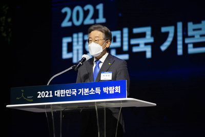 Gyeonggi Province Governor Lee Jaemyung at the opening ceremony of the 2021 Korea Basic Income Fair. (Credit: Gyeonggi Provincial Government)