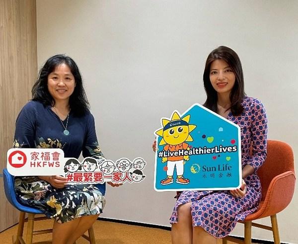 香港永明金融有限公司首席市務及數碼策略總監馮婉欣(右)與香港家庭福利會發展總監盧嘉洛(左)很高興是次雙方能攜手合作,為社區內的基層家庭推廣家庭精神健康。