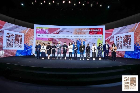 爱茉莉太平洋携重磅新品助力上海国际美妆节