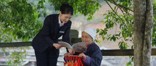 Xinhua Silk Road: ธนาคารกุ้ยหลินวางเครือข่ายบริการทุกระดับ มุ่งฟื้นชีวิตให้แก่ชนบทจีน