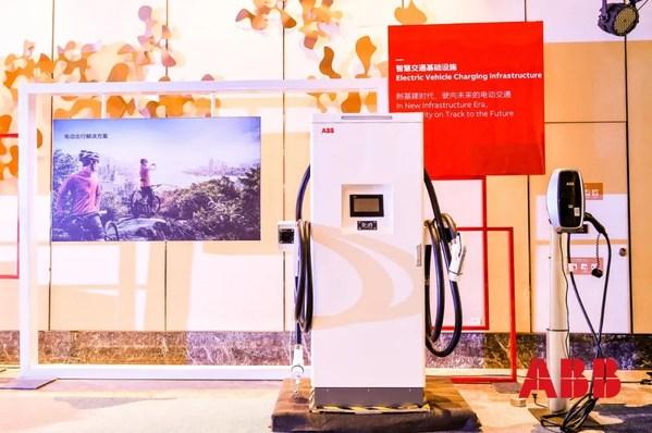 """安全推进""""碳中和"""",ABB核心技术助力电动交通行业生态有序演进"""
