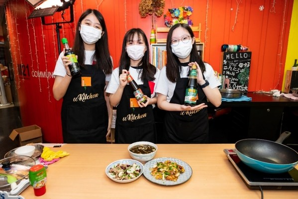 """李锦记希望厨师慈善基金赞助""""邻舍第一""""社区计划"""