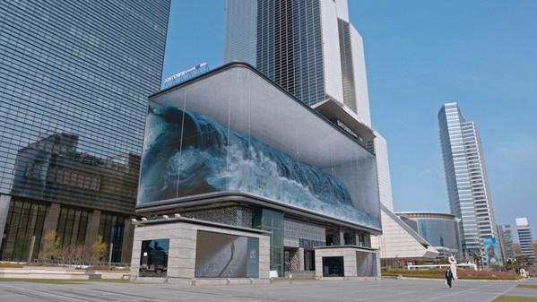 iF 设计奖获奖作品揭幕,将于世界知名博物馆展出   美通社