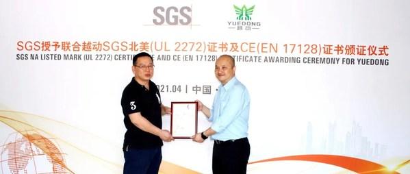 SGS授予联合越动北美 (UL 2272)及CE (EN 17128)证书