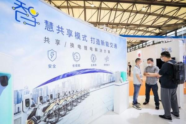新能安共享换电锂电系列展示区