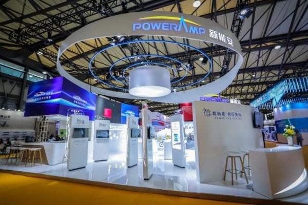 """""""双碳""""目标牵引,新能安锂电核心技术助力交运行业再升级"""