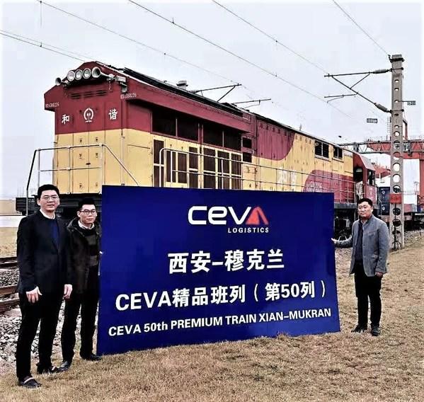 CEVA Logistics新推中国到欧洲港口班列及多式联运解决方案