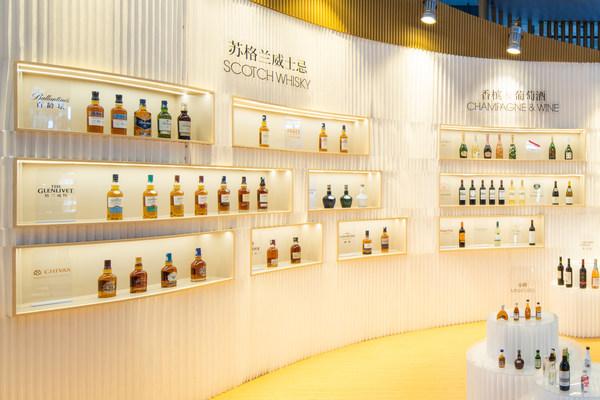 保乐力加展出丰富多元的产品组合,涵盖葡萄酒和烈酒的所有主要类别