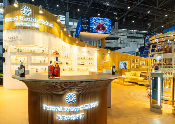 保乐力加参展首届中国国际消费品博览会