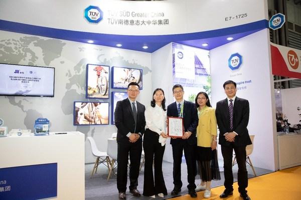 TUV南德联手深圳金宏共促电动助力自行车(EPAC)功能安全发展