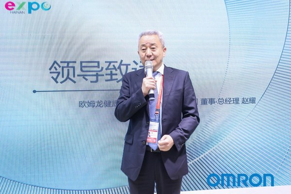 欧姆龙健康医疗(中国)有限公司董事/总经理 赵耀
