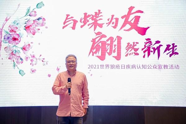 北京协和医院风湿免疫科主任曾小峰教授致辞