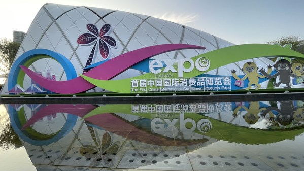 China's first Int'l Consumer Products Expo attracts over 2500 brands from 70 countries