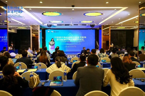 邦耀生物成果入选第二版《中国地贫防治蓝皮书》