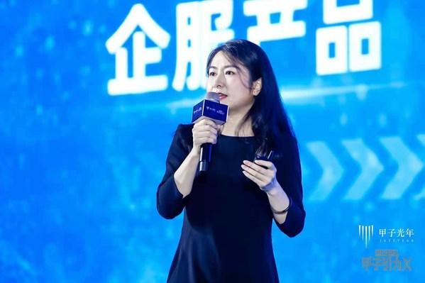 2021中国四大热门科技领域投资趋势解读 -- 甲子光年