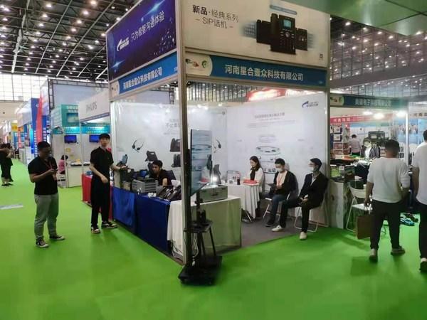 阿朗终端产品亮相第12届中西部IT产品博览会