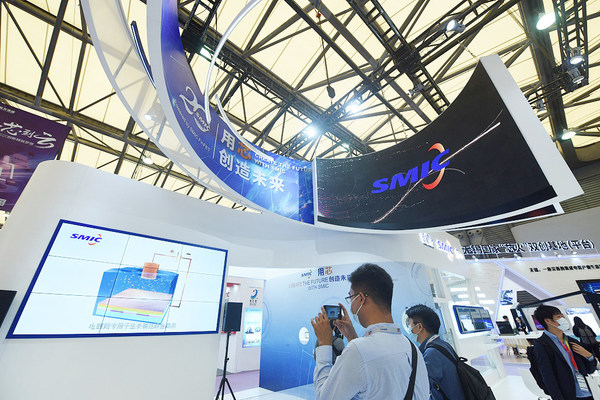 An exhibition booth of China's Semiconductor Manufacturing International Corporation (SMIC) was seen at the China International Semiconductor Exhibition 2020 in Shanghai, Oct. 14, 2020. [Photo/CFP]