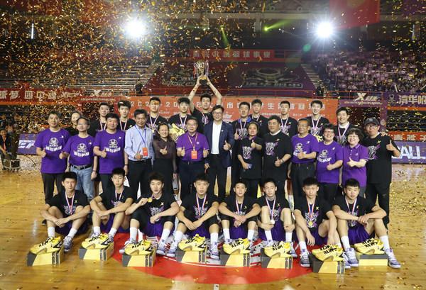 特步赞助2021北京市中小学篮球冠军赛高中男子组总决赛