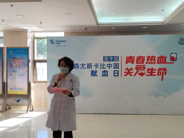 """""""青春热血,关爱生命"""" 费森尤斯卡比中国第九届献血日活动举办"""