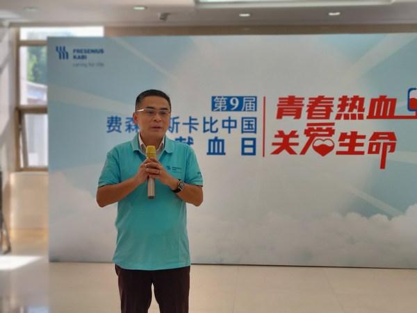费森尤斯卡比中国副总裁 输血医学和细胞治疗技术负责人周瑾致辞