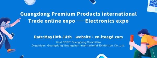 Triển lãm thương mại trực tuyến quốc tế Quảng Đông về sản phẩm cao cấp - Hội chợ điện tử chính thức khai mạc