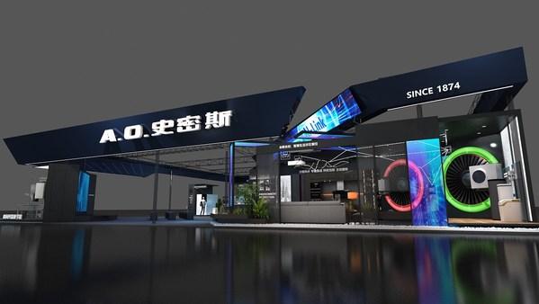 2021ISH中国供热展开幕在即 A.O.史密斯携双能源解决方案强势登陆