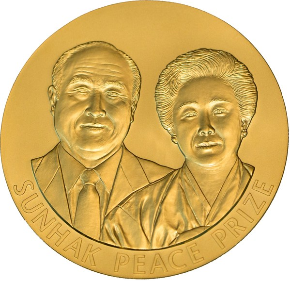 鲜鹤平和赏委员会正接受第5届鲜鹤平和赏提名