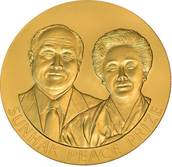 Ủy ban Giải thưởng Hòa bình Sunhak tiếp nhận hồ sơ đề cử cho Giải thưởng Hòa bình Sunhak lần thứ 5