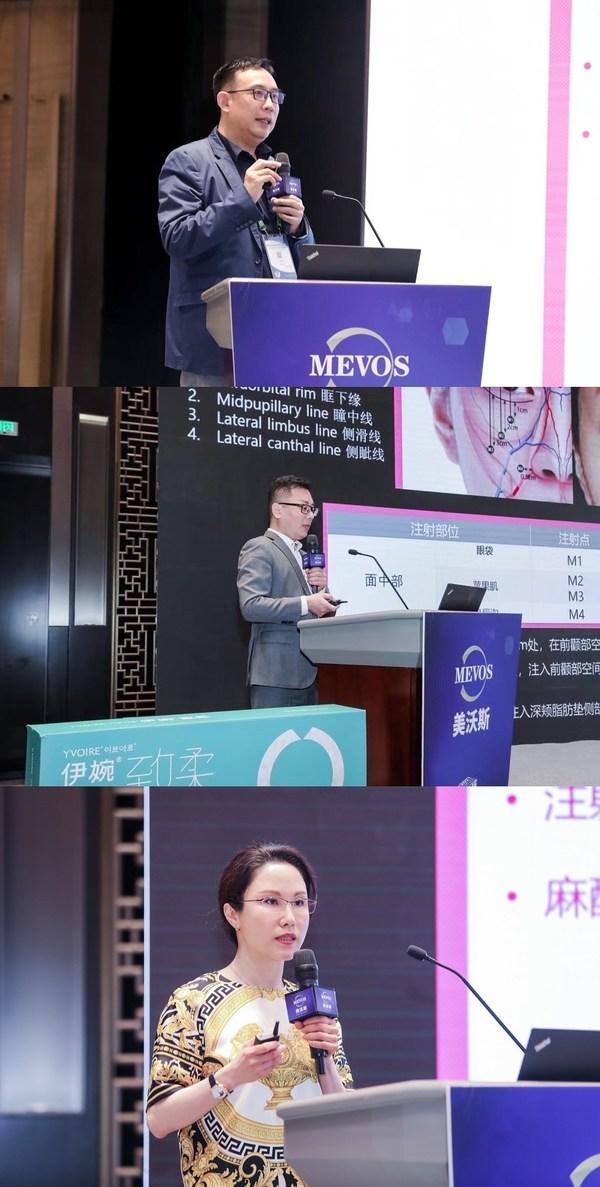 杭州健生医药携手LG化学轻奢玻尿酸亮相2021美沃斯