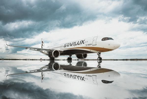 Chuyến bay đầu tiên của Hãng hàng không STARLUX hạ cánh tại Thành phố Hồ Chí Minh