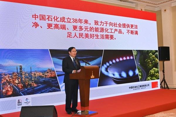 Zhang Yuzhuo ประธาน Sinopec โชว์วิสัยทัศน์ เร่งสร้างแบรนด์ระดับโลกเพื่อก้าวสู่การเป็นองค์กรคุณภาพ