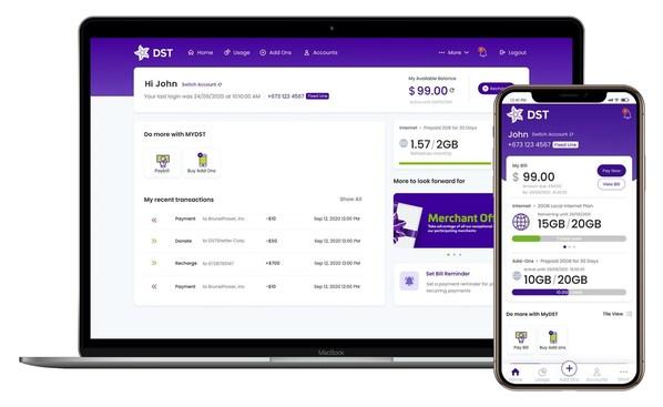 MyDST; Aplikasi Seluler dan Situs