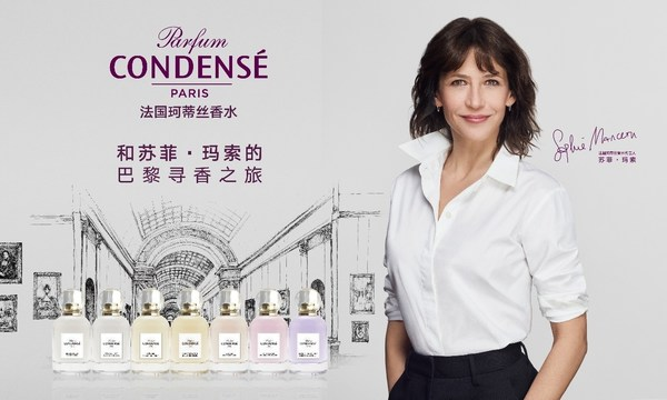 法国CONDENSE珂蒂丝香水首位代言人苏菲-玛索,共度巴黎寻香之旅