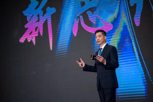 丝涟中国总经理费鸣杰先生致辞