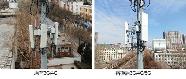爱立信高集成A+P助力运营商打造5G极简网络
