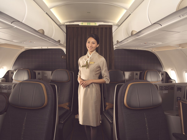Taiwan's Finest Airline Service: STARLUX Airlines now operating Taipei -- Ho Chi Minh City route