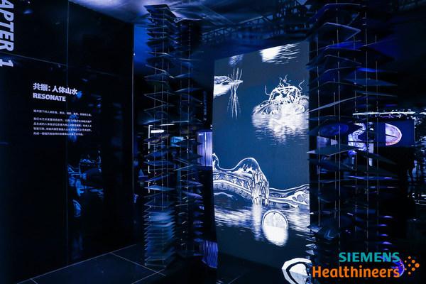 西门子医疗CMEF 2021展台