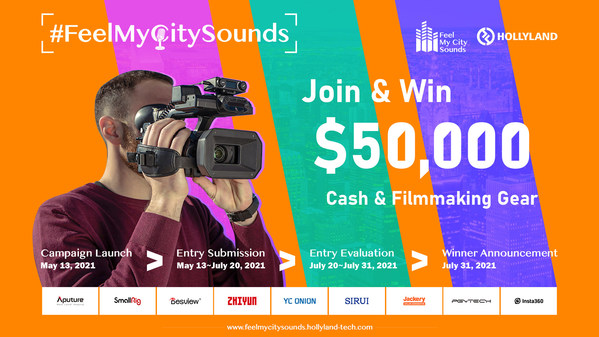 Hollyland Technology Invites Creators to Explore the Uniqueness of Their City with #FeelMyCitySounds