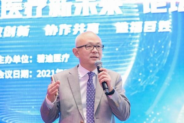 碧迪医疗携上下游合作伙伴亮相2021中国国际医疗器械博览会